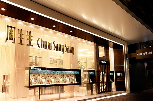 chow sang sang company analysis Management discussion and analysis report of the directors report of the auditors chow sang sang holdings the company international limited.