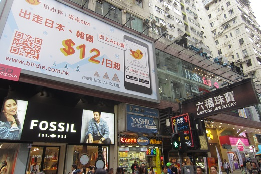 bb74259a8e0 Retail sales in Hong Kong are set to fall by 5% in 2019, with the decline  expected to be even sharper in the luxury-goods market, which includes  jewelry.